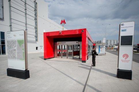 Станция метро«Рассказовка»