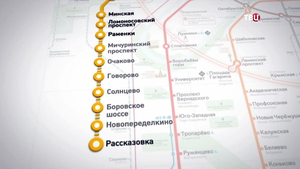 Схема Солнцевской линии московского метро