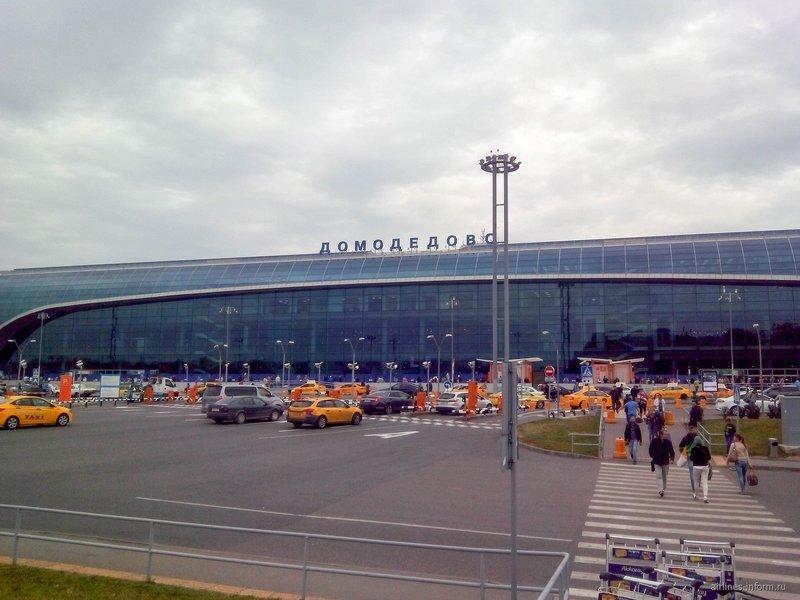 Крупнейшая воздушная гавань