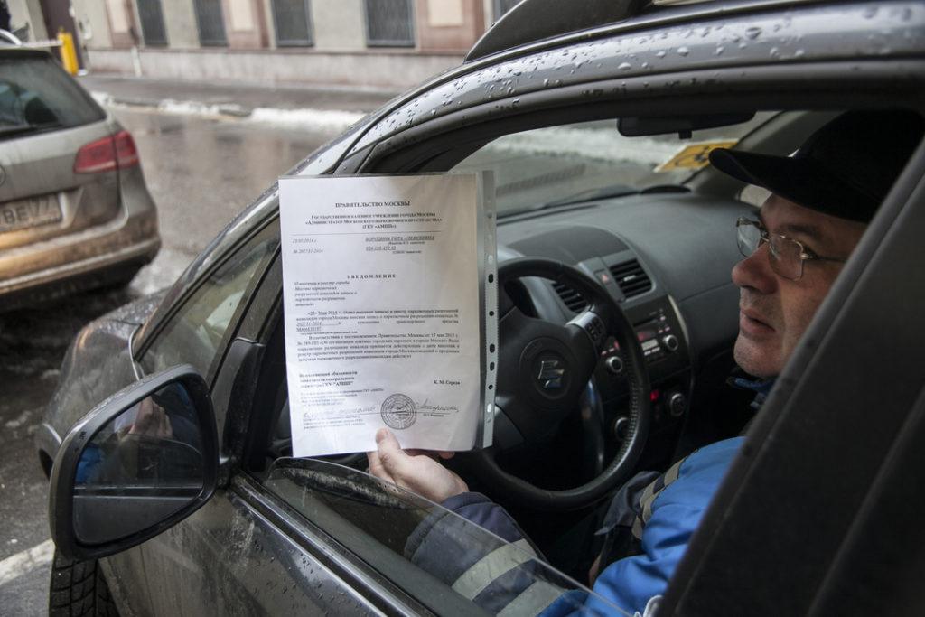 При необходимости автомобилист может получить уведомление о внесении авто в реест в бумажном виде