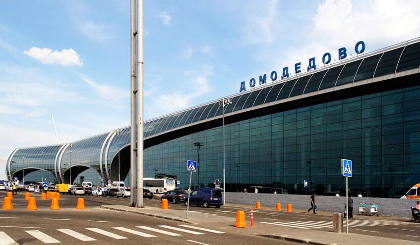 Сколько стоит стоянка в аэропорту Домодедово