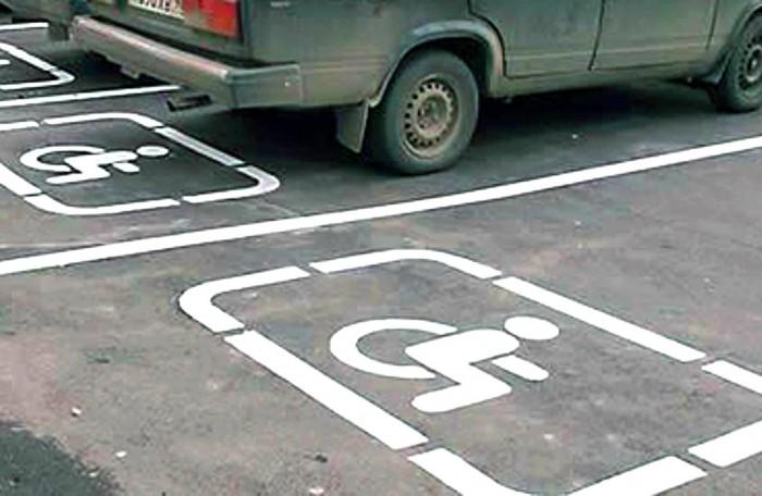 Специальная разметка автомест для инвалидов