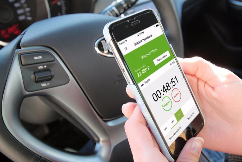 Автомобилист пользуясь приложением запускает и останавливает отсчет времени оплаты при постановке на стоянку и отъезде с ее территории