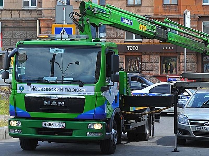 Эвакуация АТ в Москве