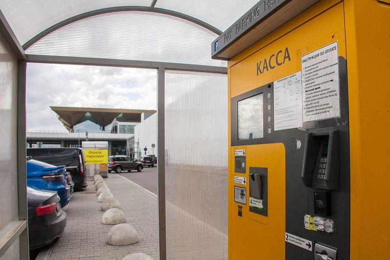 оплату можно произвести в любом терминале в Пулково