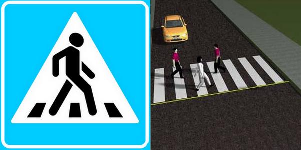 Дорожный знак и разметка, обозначающие пешеходный переход