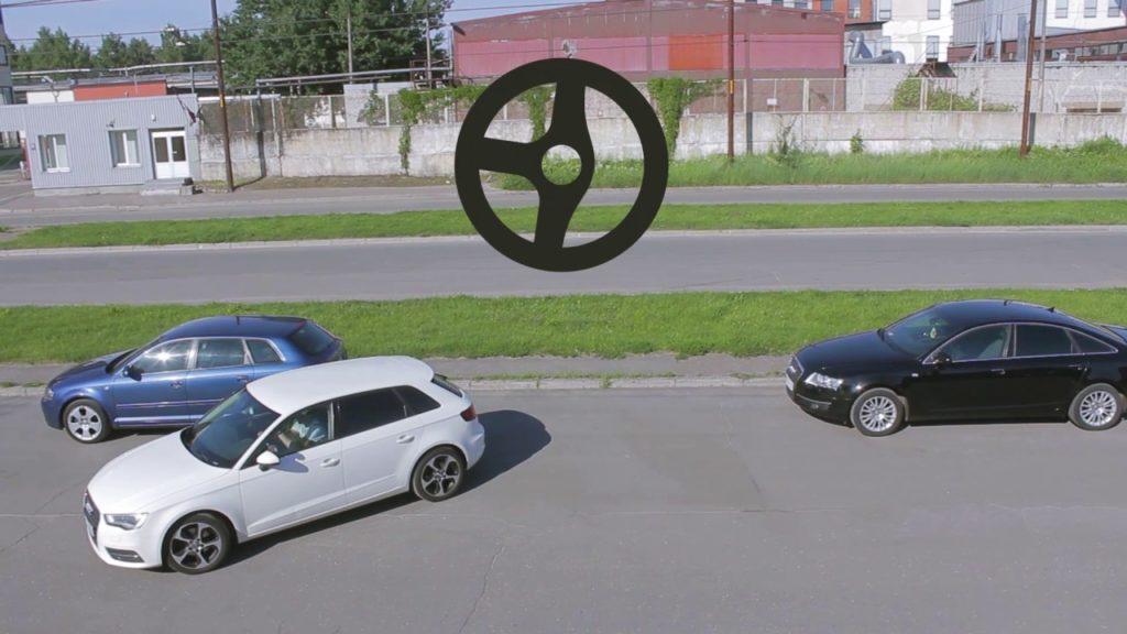 Скрин парковки между машинами задом